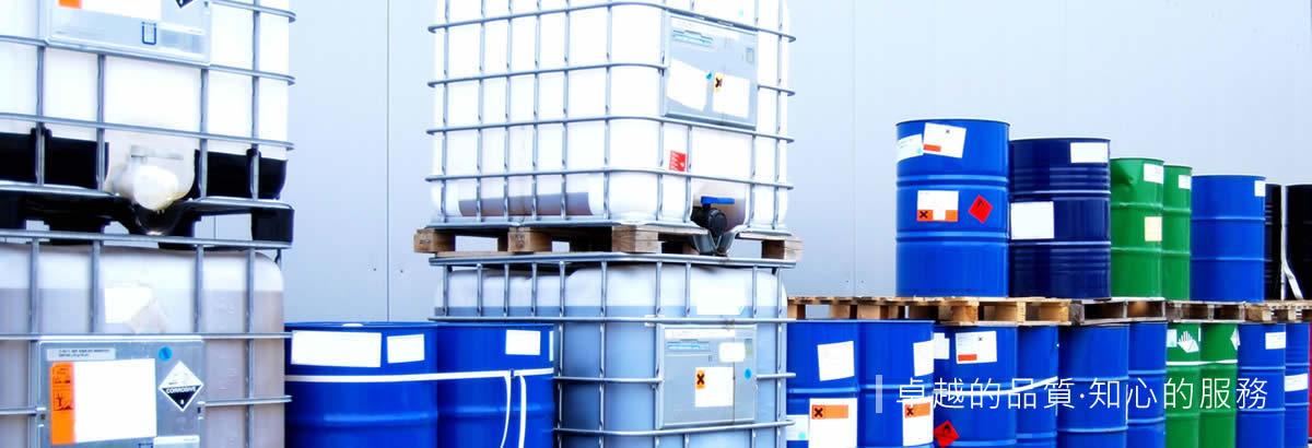 水處理設備、清洗劑-銘曄股份有限公司-卓越的品質.知心的服務
